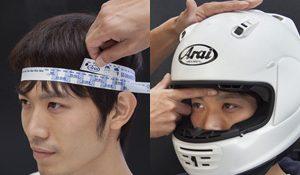 头盔内装的尺寸调整服务