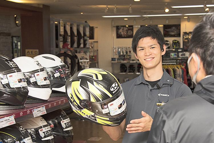 ヘルメットの種類を選定