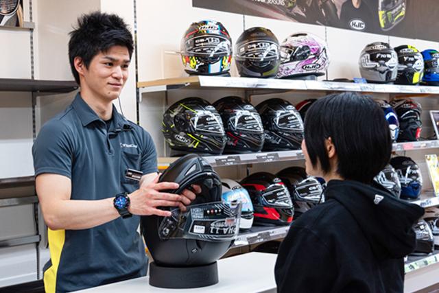 ヘルメットの種類を決定します